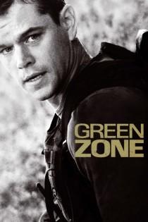 Zaļā zona