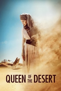 Tuksneša karaliene