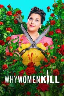 Kāpēc sievietes nogalina