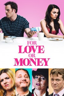 Mīlu vai naudu!