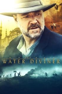 Ūdens meklētājs